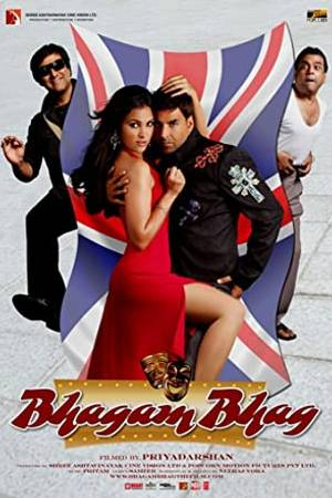 Watch Bhagam Bhag Online