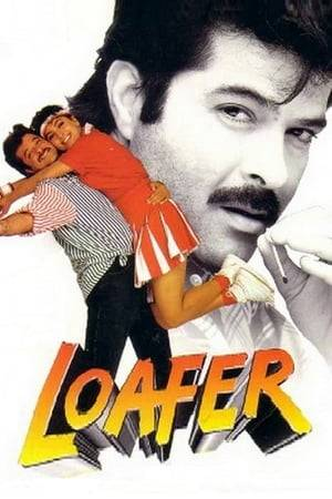 Watch Loafer Online