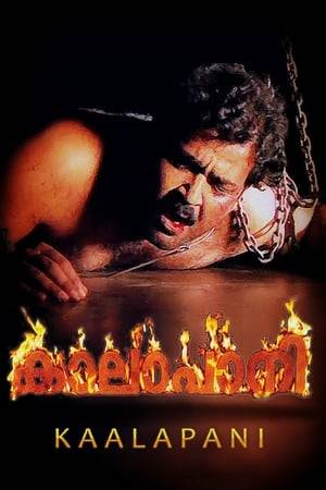 Watch Kaalapani Online