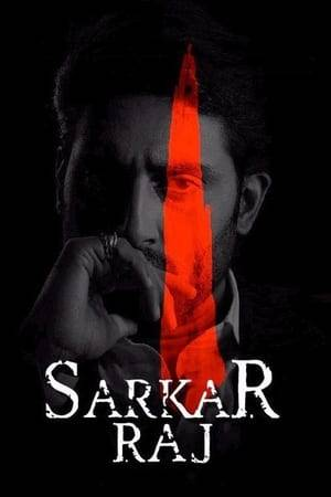 Watch Sarkar Raj Online