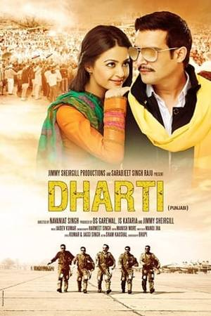 Watch Dharti Online