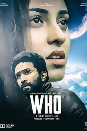 Watch WHO Online
