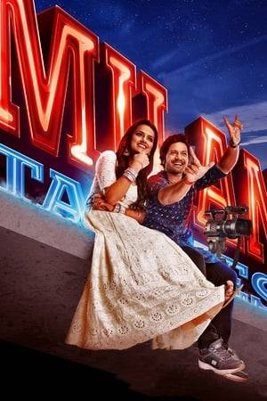 Watch Milan Talkies Online
