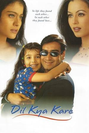 Watch Dil Kya Kare Online