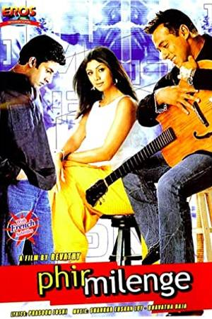 Watch Phir Milenge Online