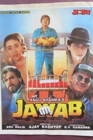 Watch Jawab Online