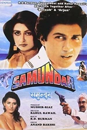 Watch Samundar Online