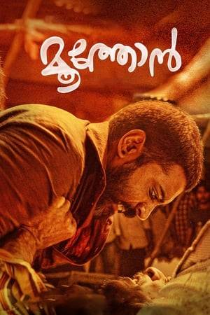Watch Moothon Online