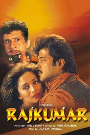Watch Rajkumar Online