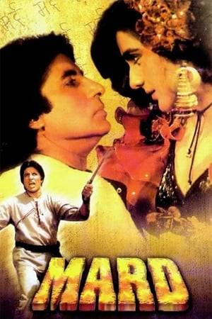 Watch Mard Online