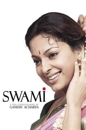 Watch Swami Online