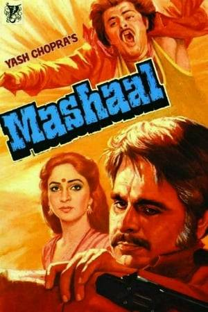 Watch Mashaal Online