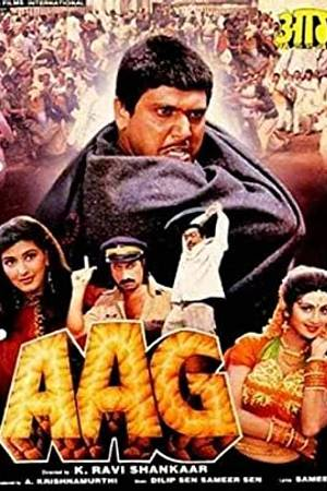 Watch Aag Online