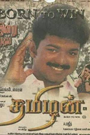 Watch Thamizhan Online