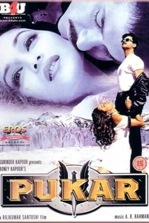 Watch Pukar Online