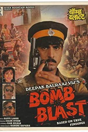 Watch Bomb Blast Online