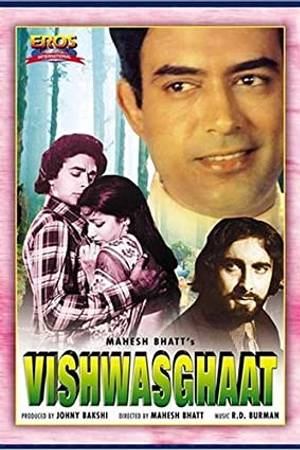 Watch Vishwasghaat Online