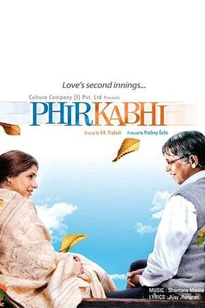 Watch Phir Kabhi Online