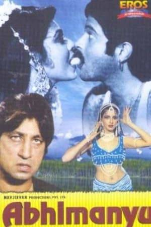Watch Abhimanyu Online