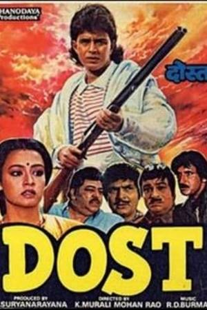 Watch Dost Online