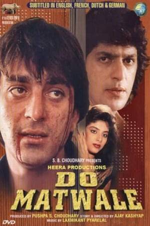 Watch Do Matwale Online