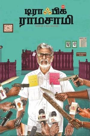 Watch Traffic Ramasamy Online