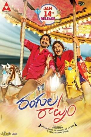 Watch Rangula Ratnam Online
