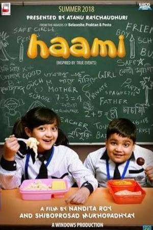 Watch Haami - A Gentle Kiss Online