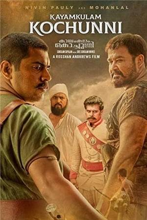 Watch Kayamkulam Kochunni Online