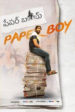Watch Paper Boy Online