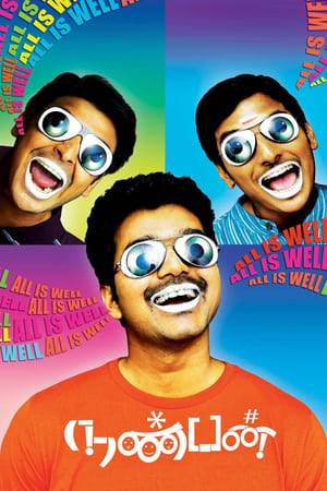 Watch Nanban Online