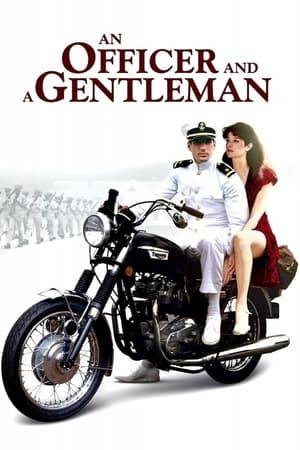 Watch An Officer and a Gentleman Online