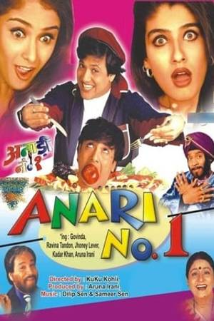 Watch Anari No. 1 Online