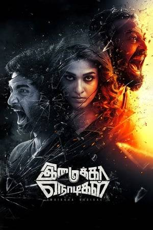 Watch Imaikkaa Nodigal Online