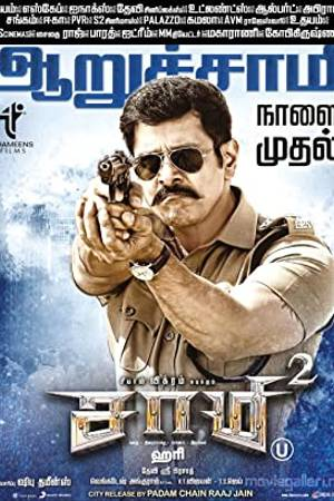 Watch Saamy² Online