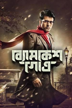 Watch Byomkesh Gotro Online