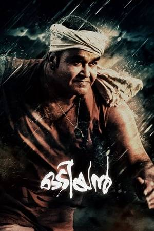 Watch Odiyan Online