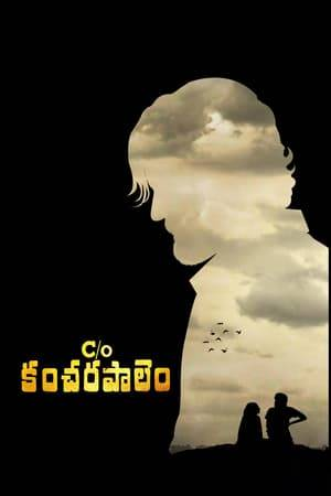 Watch C/o Kancharapalem Online