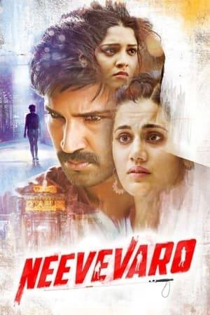 Watch Neevevaro Online