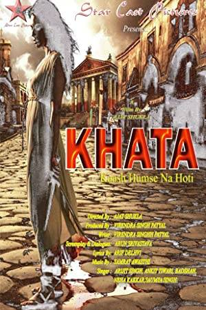 Watch KHATA-Kaash Humse Na Hoti Online