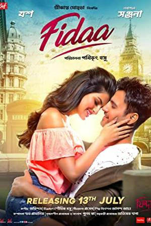 Watch Fidaa Online
