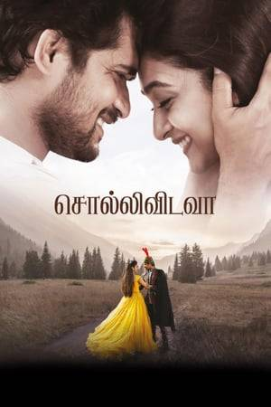 Watch Sollividava Online