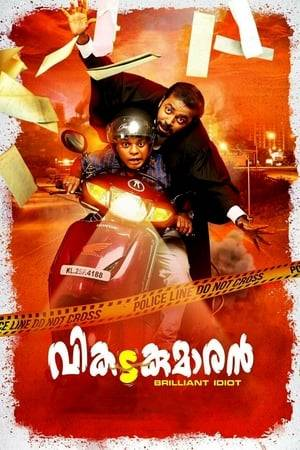 Watch Vikadakumaran Online