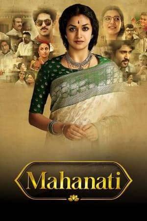 Watch Mahanati Online