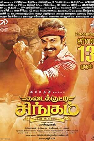 Watch Kadaikutty Singam Online