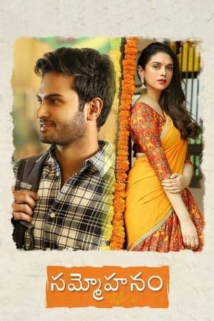 Watch Sammohanam Online