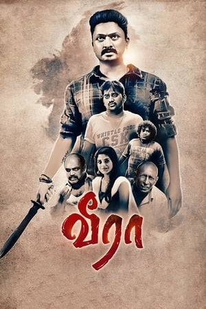 Watch Veera Online
