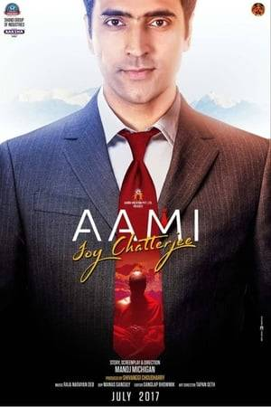 Watch Aami Joy Chatterjee Online