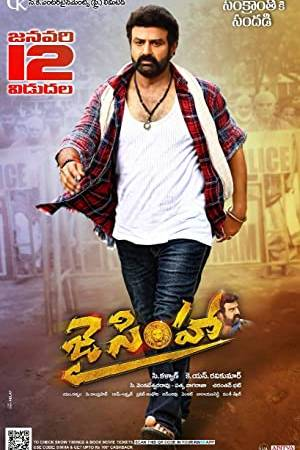 Watch Jai Simha Online