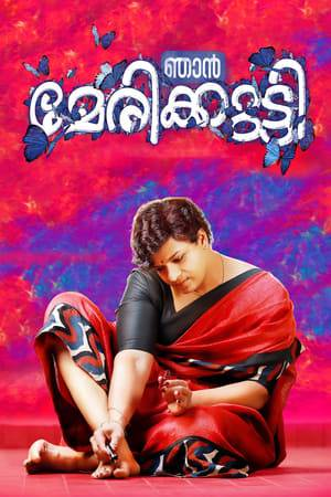 Watch Njan Marykutty Online